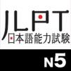 JLPT n5 Thumbnail